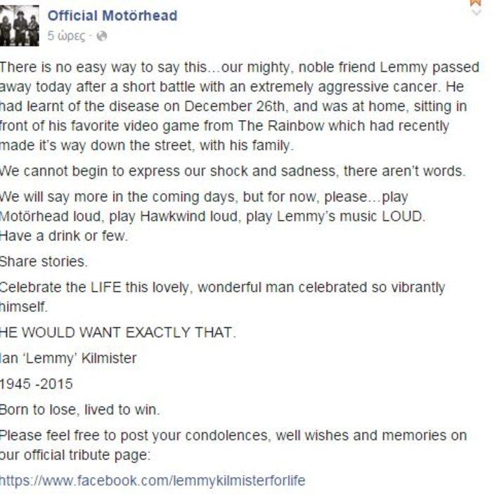 Πέθανε ο θρυλικός Lemmy των Μotorhead - εικόνα 2