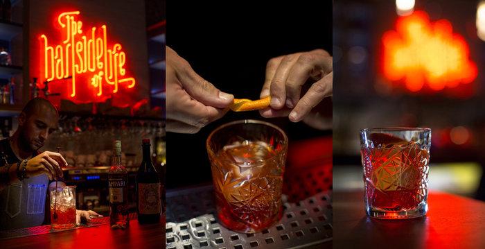 Το Barsol δεν είναι συνοικιακό μπαρ. Είναι σκέτο μπαρ