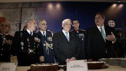 Ο Παυλόπουλος στην Προεδρική Φρουρά για την πίτα