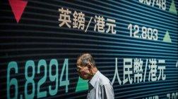 «Ποδαρικό» με κατάρρευση στις χρηματαγορές της Ασίας