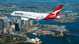 Αυτές είναι οι 20 πιο ασφαλείς αεροπορικές εταιρίες στον κόσμο
