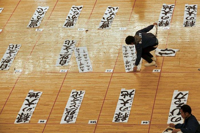 Εντυπωσιακές εικόνες από διαγωνισμό καλλιγραφίας στο Τόκιο