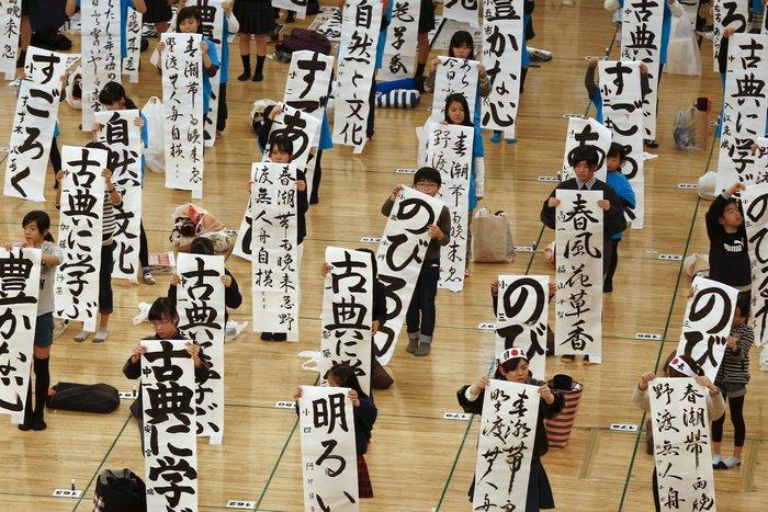 Εντυπωσιακές εικόνες από διαγωνισμό καλλιγραφίας στο Τόκιο - εικόνα 2