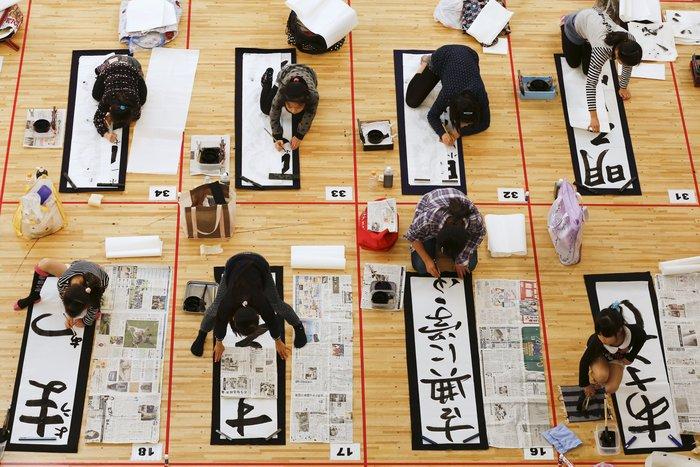 Εντυπωσιακές εικόνες από διαγωνισμό καλλιγραφίας στο Τόκιο - εικόνα 3