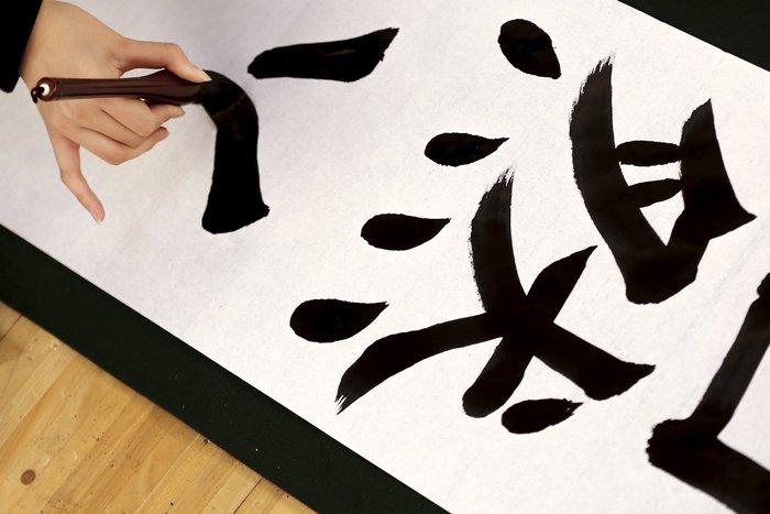 Εντυπωσιακές εικόνες από διαγωνισμό καλλιγραφίας στο Τόκιο - εικόνα 4