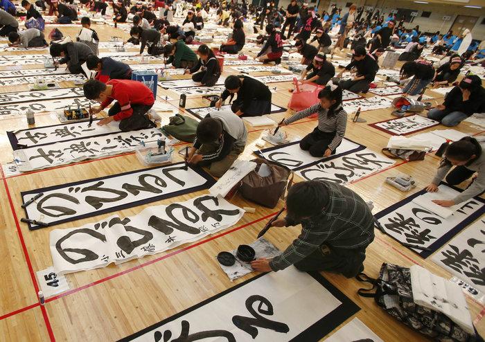 Εντυπωσιακές εικόνες από διαγωνισμό καλλιγραφίας στο Τόκιο - εικόνα 6