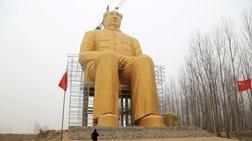 Γιγάντιο χρυσό άγαλμα του Μάο εμφανίστηκε στην Κίνα
