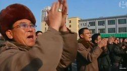 Οι Βορειοκορεάτες πανηγυρίζουν για την πυρηνική δοκιμή