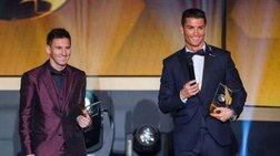 Γκάφα της FIFA με τον νικητή της «Χρυσής Μπάλας»