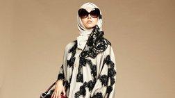 Αυτό είναι το νέο... ισλαμικό λούκ των Dolce & Gabbana
