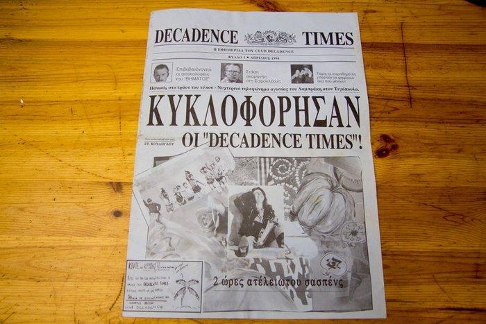 το πρώτο φύλλο της Decadence Times