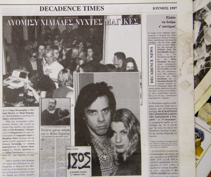 o Nick Cave στο Decadence