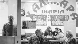 """""""Black out"""": Μια υπέροχη παράσταση σε ένα ικαριώτικο καφενείο"""