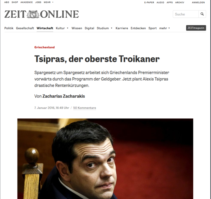 Die Zeit: Ο Τσίπρας είναι ο ανώτατος των τροϊκανών