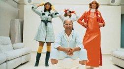 Πέθανε ο πατέρας της μίνι φούστας Αντρέ Κουρέζ