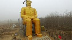 Άδοξο τέλος για το τεράστιο άγαλμα του Μάο στην Κίνα