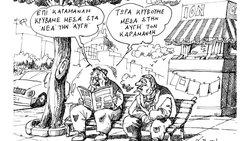 i-sxesi-suriza---karamanli-me-tin-pena-tou-petroulaki