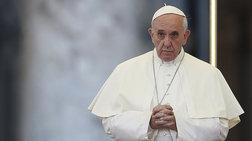Απρόβλεπτη ομολογία Πάπα: Μάλλον θα κατέληγα στη φυλακή αντί για Ποντίφικας