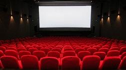 Η  Ελληνική Ακαδημίας Κινηματογράφου στον Υπ. Πολιτισμού Α. Μπαλτά