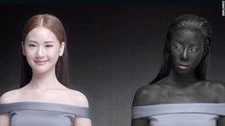 Ρατσιστική διαφήμιση προκάλεσε σάλο και αποσύρθηκε μετά την κατακραυγή