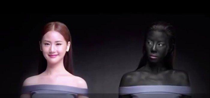 Ρατσιστική διαφήμιση προκάλεσε σάλο και αποσύρθηκε μετά την κατακραυγή - εικόνα 2