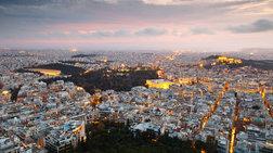 Περιοχή της Αθήνας στις καλύτερες του κόσμου-Ποια είναι;