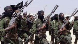 Tίναξαν στον αέρα αποθήκη του ISIS με εκατ. δολ