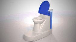 Αυτή την τουαλέτα που χρηματοδοτεί το ίδρυμα του Bill Gates video
