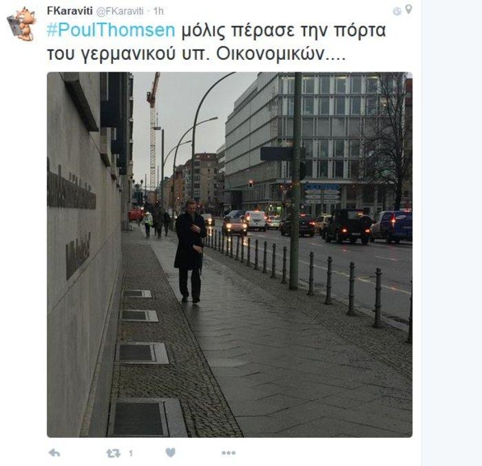 Η Αθήνα έχει συμφωνήσει για το ΔΝΤ διαμηνύει ο Σόιμπλε