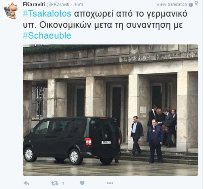 Η Αθήνα έχει συμφωνήσει για το ΔΝΤ διαμηνύει ο Σόιμπλε - εικόνα 2