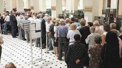2.550 συνταξιούχοι παίρνουν σύνταξη άνω των 3.000 ευρώ