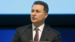 ΠΓΔΜ: Ο Νίκολα Γκρούεφσκι υπέβαλε την παραίτησή του