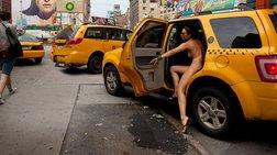 Γυμνή στη Νέα Υόρκη η πρωτοποριακή Έρικα Σιμόνε