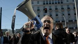 Νέο συλλαλητήριο επιστημόνων και επαγγελματιών