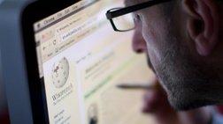 Τα μυστικά και οι άγνωστοι συγγραφείς του Wikipedia