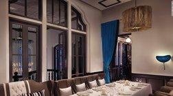Αυτά είναι τα 10 καλύτερα εστιατόρια στον κόσμο
