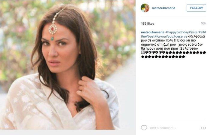 Δήμητρα Ματσούκα: 42 και... fabulous - Η γυναίκα «πειρασμός» έχει γενέθλια - εικόνα 13