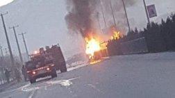 Ισχυρή έκρηξη έξω από τη ρωσική πρεσβεία στην Καμπούλ