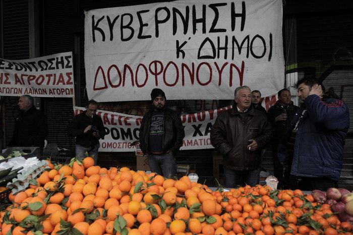 Σε πολιορκία η κυβέρνηση από αγρότες και επαγγελματίες - εικόνα 6