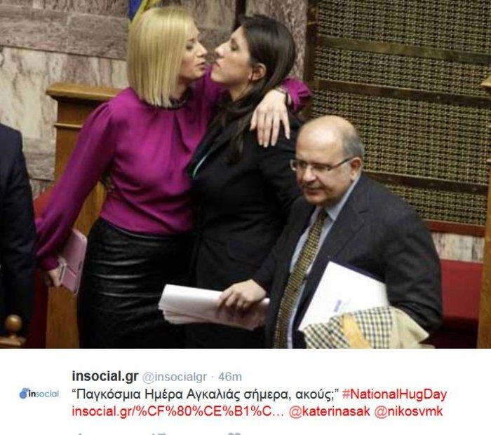 Το twitter «γιορτάζει» την παγκόσμια ημέρα αγκαλιάς - εικόνα 2