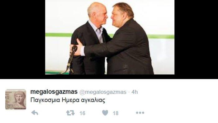 Το twitter «γιορτάζει» την παγκόσμια ημέρα αγκαλιάς - εικόνα 5