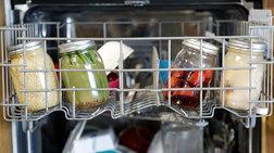 Η νέα τάση στο φαγητό είναι το μαγείρεμα στο... πλυντήριο πιάτων!