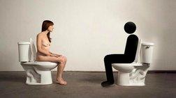 Καθιστική διαμαρτυρία σε μια... τουαλέτα στο όνομα της τέχνης