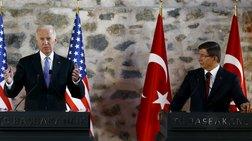Μπάιντεν: Είμαστε έτοιμοι για στρατιωτική δράση στη Συρία