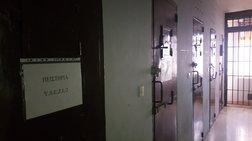 Cold case... στα κρατητήρια της Διεύθυνσης Ασφάλειας Αττικής