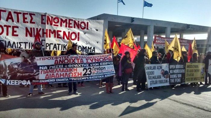 Διαμαρτυρία & αποκλεισμός για τον φράχτη στον Εβρο