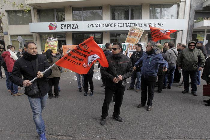 Η ΠΟΕ-ΟΤΑ έξω από τα γραφεία του ΣΥΡΙΖΑ σκίζει τα μνημόνια