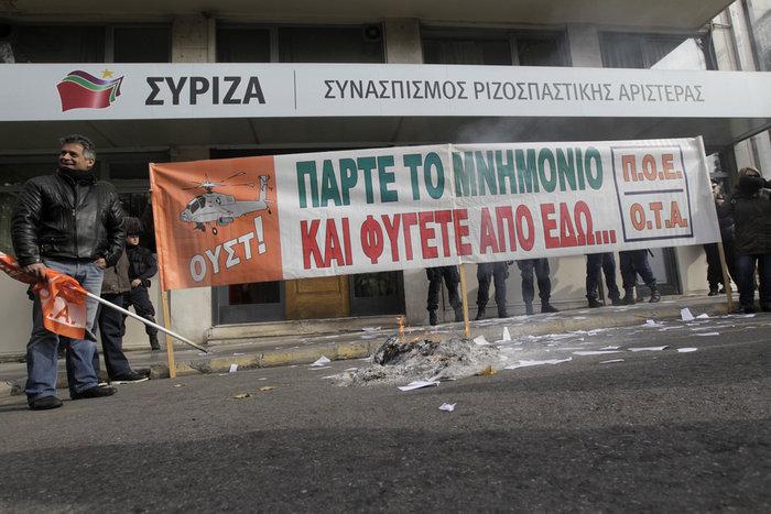 Η ΠΟΕ-ΟΤΑ έξω από τα γραφεία του ΣΥΡΙΖΑ σκίζει τα μνημόνια - εικόνα 2
