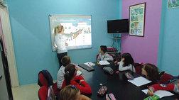 Πόσες ξένες γλώσσες μαθαίνουν οι Ελληνες μαθητές;
