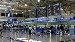Θρίλερ στο «Βενιζέλος» με κλεμμένο διαβατήριο του ΙSIS
